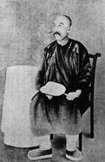 劉銘傳為安撫原住民,採取懷柔政策,但仍遭到原住民強烈的抵抗,於是乃改採高壓的武力攻擊,結果導致漢人與原住民之間更嚴重的衝突。