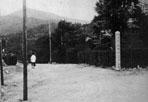 八通關古道入口。 ‧‧‧圖片來源:《日本地理大系》
