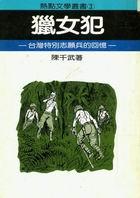 b01_11101_1_book001
