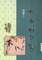 b01_7301_1_book002