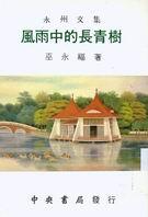 b01_7301_1_book003