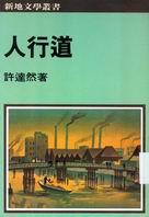 b01_11201_1_book003