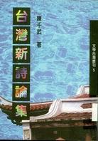 b01_11101_1_book004