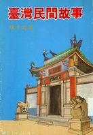 b01_11101_1_book007