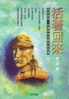 b01_11101_1_book008