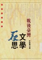 b01_7201_2_book_001