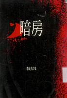 b01_7201_2_book_002