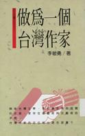 b01_7201_2_book_003