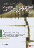 b01_7201_2_book_005