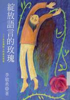 b01_7201_2_book_006