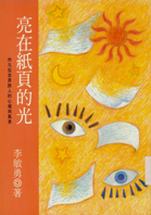 b01_7201_2_book_007