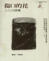 b01_7201_2_book_010