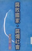 b01_7201_2_book_012