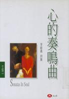 b01_7201_2_book_014