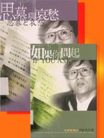 b01_7201_2_book_016