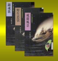 b01_7201_2_book_017
