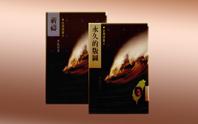 b01_7202_2_book_018