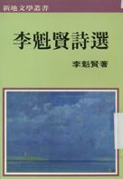 b01_7202_2_book_02