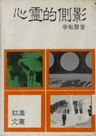 b01_7202_2_book_03