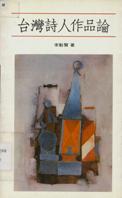 b01_7202_2_book_07