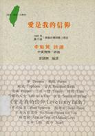 b01_7202_2_book_08