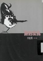 b01_7202_2_book_09