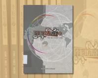 b01_7202_2_book_14