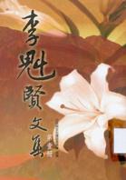 b01_7202_2_book_15
