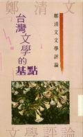 b01_15001_1_book002