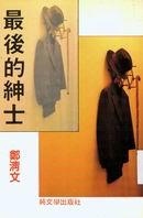 b01_15001_1_book004