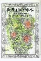 b01_15001_1_book007